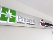 Корпоративные сувениры с нанесением логотипа. Необычные подарки.